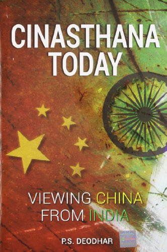 9781259028403: Cinasthana Today: Viewing China from an Indian Eye