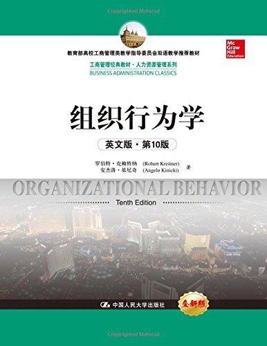 9781259142703: Organizational Behavior: Key Concepts, Skills & Best Practices, 5th Edition