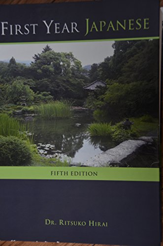 9781269925518: First Year Japanese: Fifth Edition