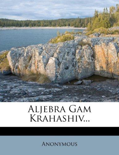 9781278028385: Aljebra Gam Krahashiv.
