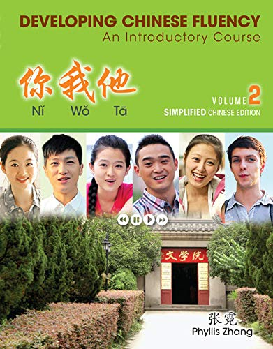 Ni Wo Ta: Developing Chinese Fluency: An Introductory Course Simplified, Volume 2 (World Languages)...