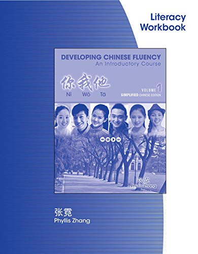 9781285456799: Introductory Chinese Simplified Literacy Workbook, Volume 1