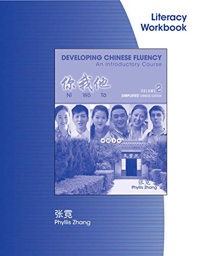9781285456829: Introductory Chinese Simplified Literacy Workbook, Volume 2