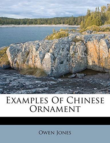 9781286782019: Examples Of Chinese Ornament