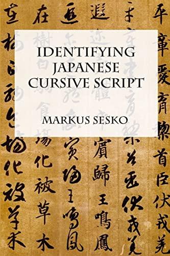 9781291610215: Identifying Japanese Cursive Script