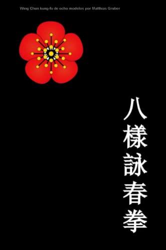 9781291648263: Wing Chun kung-fu de ocho modelos