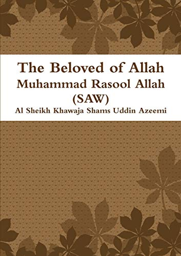 9781291662320: The Beloved of Allah