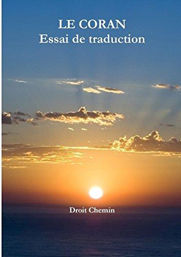 9781291921229: Le Coran (French Edition)
