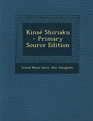 9781293879900: Kinsé Shiriaku