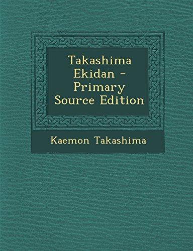 9781294915850: Takashima Ekidan