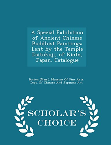 A Special Exhibition of Ancient Chinese Buddhist