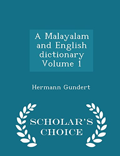 A Malayalam and English Dictionary Volume 1: Hermann Gundert
