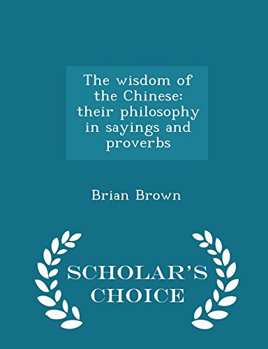 a survey of chinas economy at the end of the 20th century Tomorrow's professor msg#115 the 100 top news stories of the 20th century stories of the 20th century as determined by a survey of 67 of china.