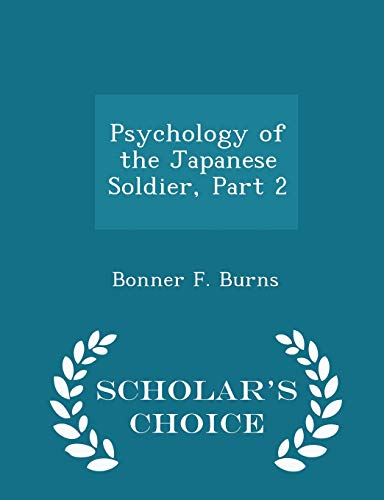 an analysis of the lasting psychological effects of dehumanization in the system of slavery upon bla Narrative of the life of frederick douglass the ill effects of the system of slavery began to blight her the dark night of slavery closed in upon me.