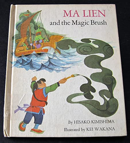 9781299784345: Ma Lien and the Magic Brush