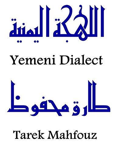 9781300641179: Yemeni Dialect (English and Arabic Edition)