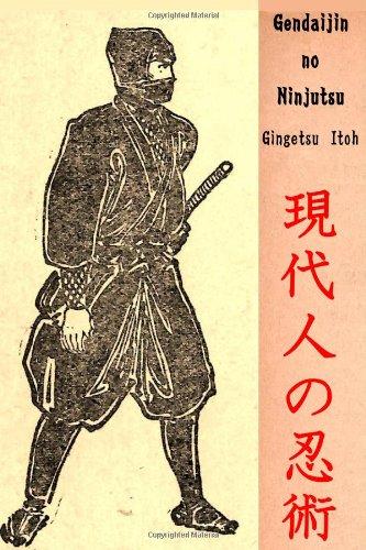 9781300839828: Gendaijin no Ninjutsu
