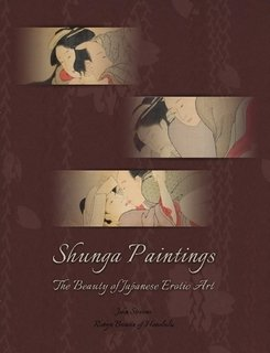 9781300933083: Shunga Paintings ~ The Beauty of Japanese Erotic Art