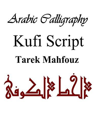 Arabic Calligraphy: Kufi Script: Mahfouz, Tarek