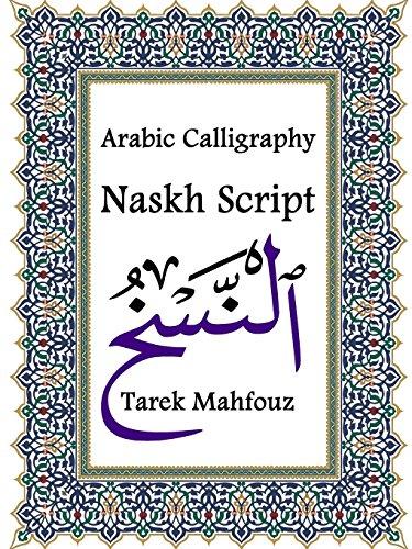 9781304081957: Arabic Calligraphy: Naskh Script