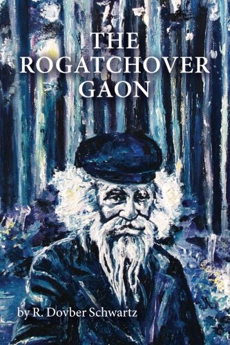 9781304432537: The Rogatchover Gaon