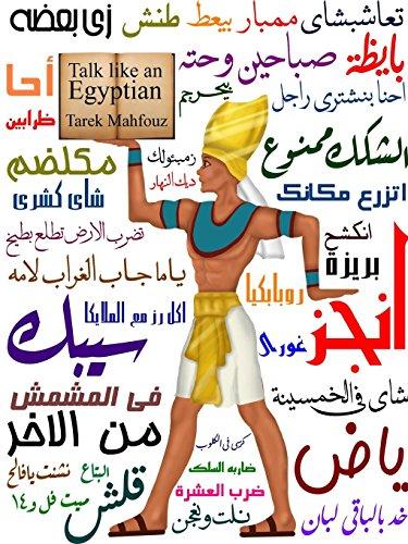 9781312180161: Arabic School of New York. Talk Like an Egyptian