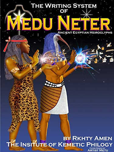 9781312309913: Writing System Of Medu Neter