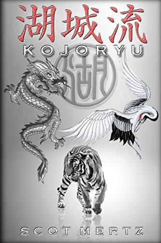 9781312554955: Kojo Ryu Legacy