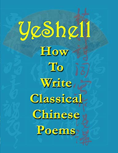How To Write Classical Chinese Poems - English: Yeshell, .