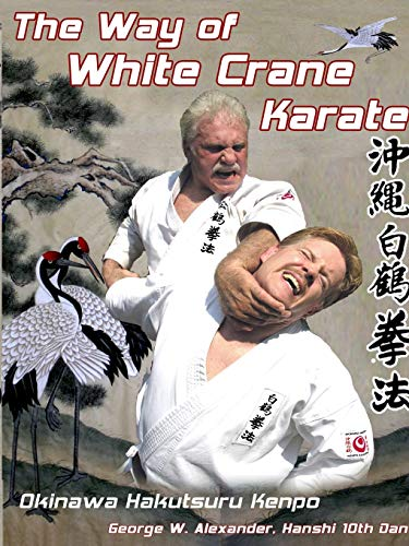 9781312843493: The Way of White Crane Karate