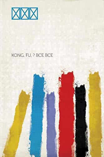 Kong Cong Zi (Paperback)