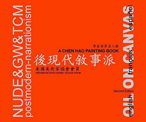 9781320088336: NUDE & GW & TCM: A Chen Hao Painting Book (2nd Edition)