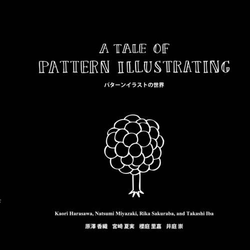 9781329022867: A Tale of Pattern Illustrating (Japanese Edition)