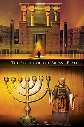 9781329046238: The Secret of the Breast Plate