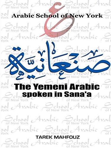 9781329177260: Arabic School of New York. The Yemeni Arabic spoken in Sana'a