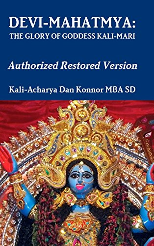 9781329209138: Devi-Mahatmya: Authorized Restored Version