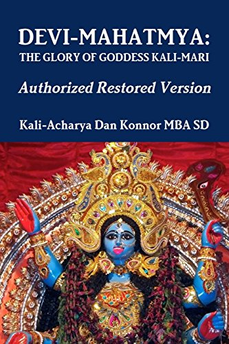 9781329209237: Devi-Mahatmya: Authorized Restored Version