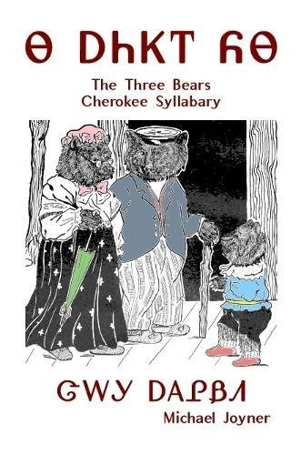 9781329355736: The Three Bears