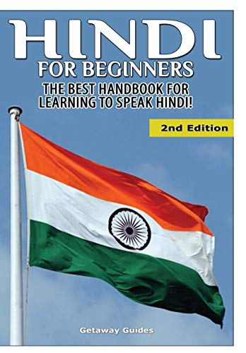 9781329641693: Hindi For Beginners