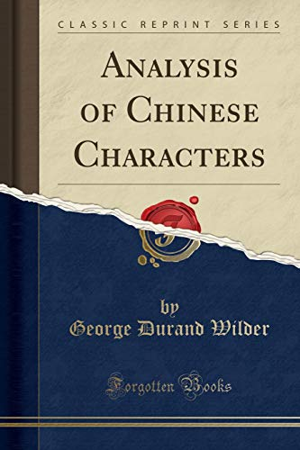 9781330872604: Analysis of Chinese Characters (Classic Reprint)