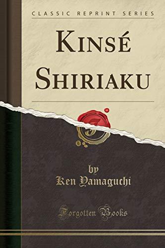 9781331389675: Kinsé Shiriaku (Classic Reprint)