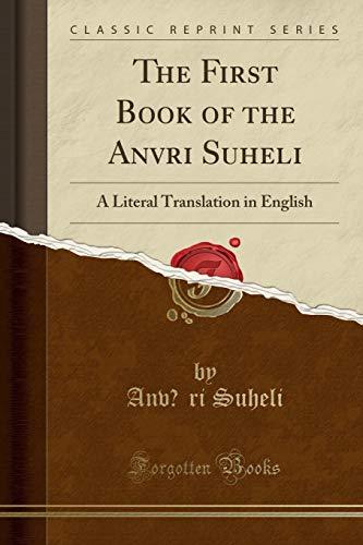 The First Book of the Anv?ri Suheli: Anvari Suheli