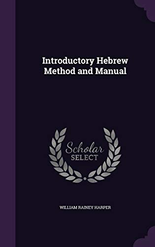 9781341025013: Introductory Hebrew Method and Manual