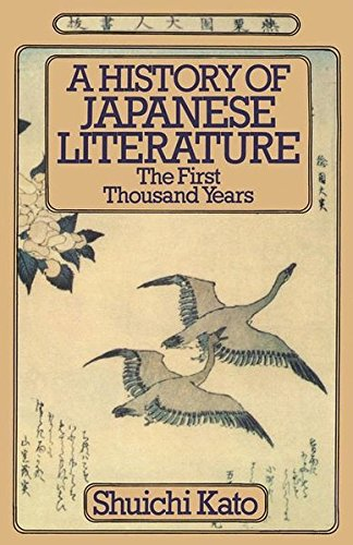 9781349030842: A History of Japanese Literature: The First Thousand Years