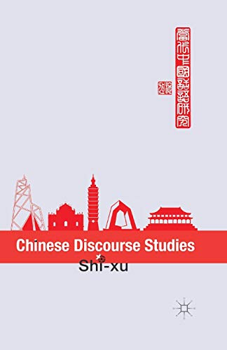 9781349473663: Chinese Discourse Studies