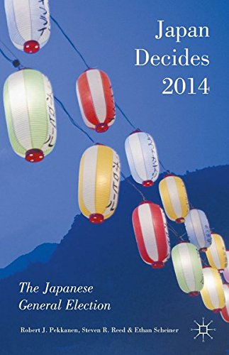 9781349564378: Japan Decides 2014: The Japanese General Election