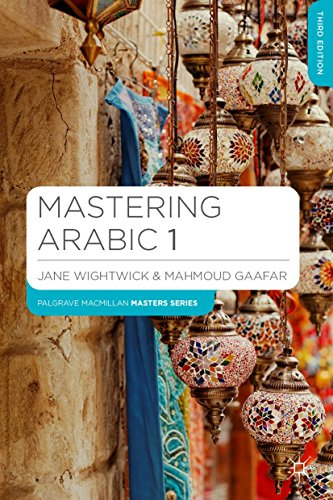 9781352001280: Mastering Arabic 1 (Palgrave Master Series (Languages))