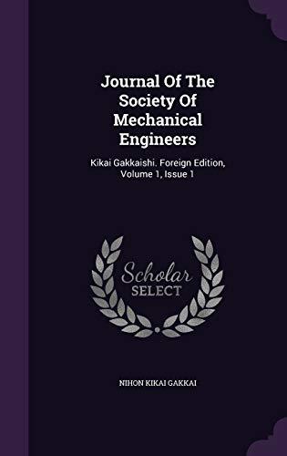 Journal of the Society of Mechanical Engineers: Nihon Kikai Gakkai