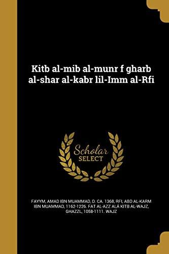 9781373871572: Kitb Al-Mib Al-Munr F Gharb Al-Shar Al-Kabr Lil-IMM Al-RFI