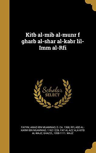 9781373871589: Kitb Al-Mib Al-Munr F Gharb Al-Shar Al-Kabr Lil-IMM Al-RFI (Arabic Edition)